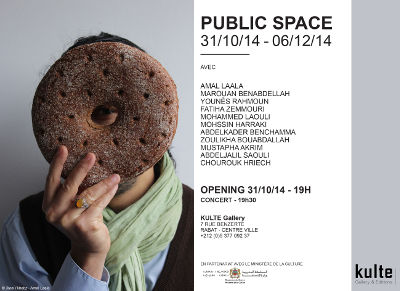 INVITATION-KULTE-GALLERY-exposition-public-space