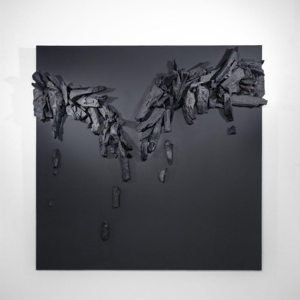 L'œuvre au noir, 2015.